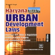 Haryana Urban Development Laws by Bhagatjit Singh