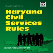 Haryana Civil Services Rules - 2016 By  Bhagatjit Singh Chawla