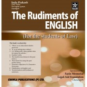 The Rudiments of English (For the Students of  Law)