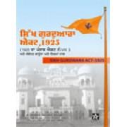 Sikh Gurdwaras Act, 1925 (Punjabi) by Dr. Jasvinder Singh (State Awardee) Advocate