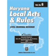 Haryana Local Acts and Rules, 1 To 16 available