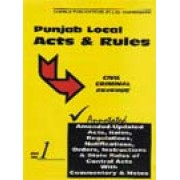 Punjab Local Acts & Rules 1 to 22 volumes
